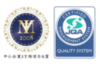 中小企業IT経営力大賞、ISO登録証2010
