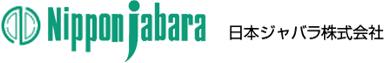 日本ジャバラ