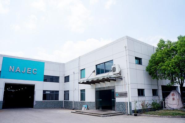 NAJEC(上海)
