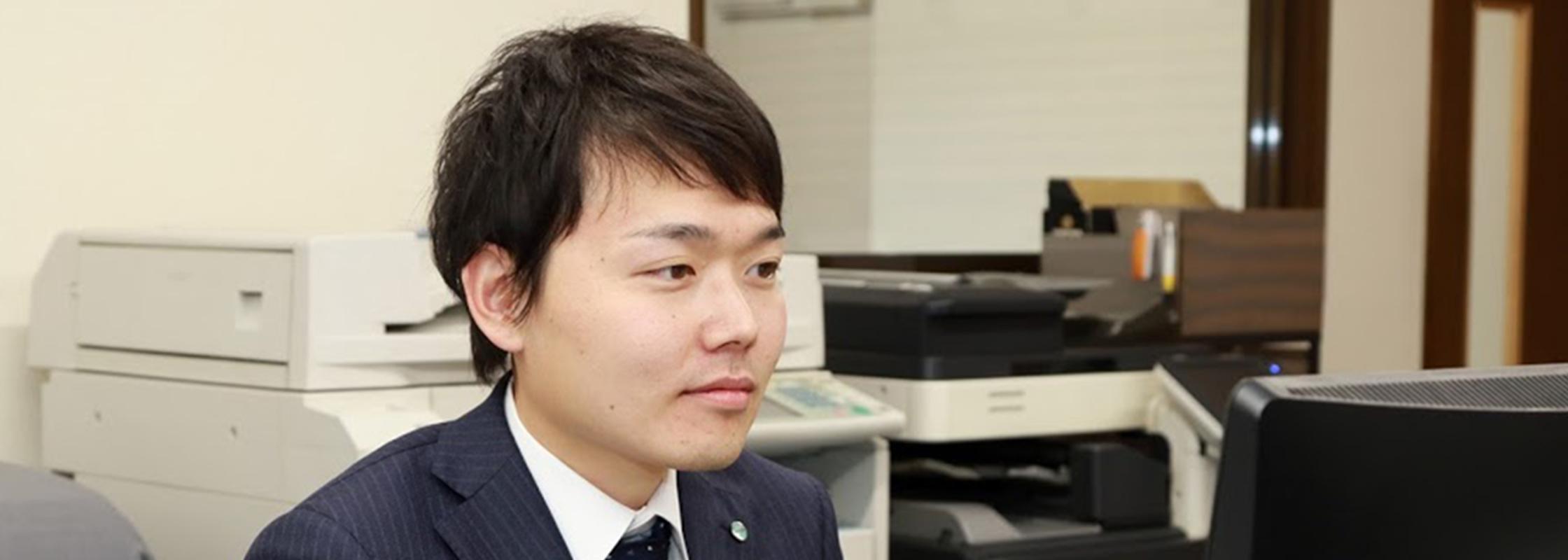 猪井 勇介